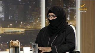 طموح سعودية لريادة الأعمال يبدأ بمنافسة الباعة المتجولين والجهات الرقابية تضيق عليها
