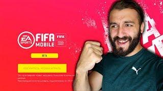 FIFA MOBILE 20! ЧТО ИЗМЕНИЛОСЬ В BETA?