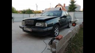 Оживление VOLVO 850 за 15тыс рублей. часть1