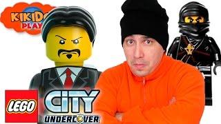 ? LEGO CITY UNDERCOVER работа под ПРИКРЫТИЕМ тайный НИНДЗЯ Кикидо плей прохождение ЛЕГО GTA