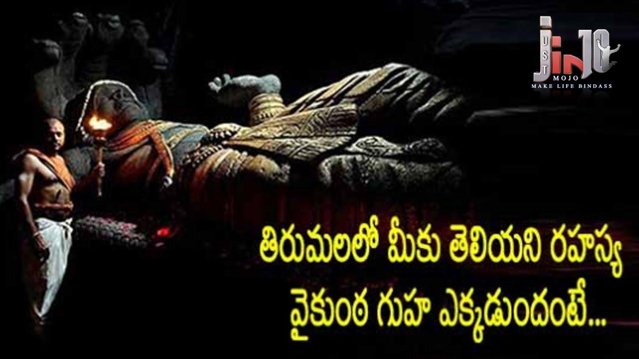 Secrets of Vaikunta Cave in tirumala