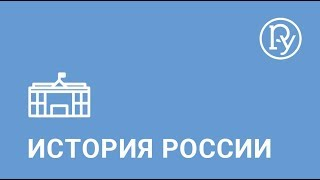 Социально-экономическое развитие древней Руси 10-13 вв