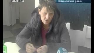 АВАРИЯ АВТОБУСА И ЛЕСОВОЗА - ТК ВОЛГА.wmv
