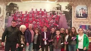 Фестиваль «Движимые мечтой дети» Краснодар