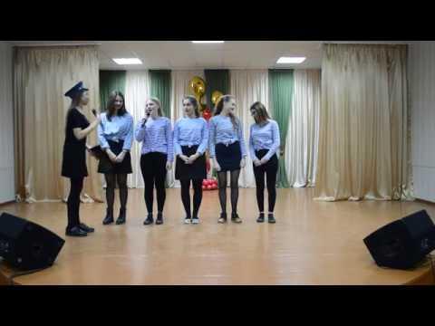 СЦЕНКА ГОДЕН/ НЕ ГОДЕН. 23 февраля 2018. СШ№14. г. Брест