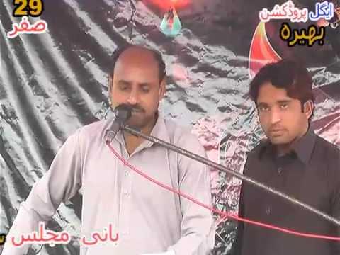 Zakir Zimmer ul Hassan bana meyana wala