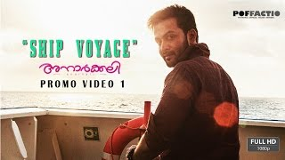"""SHIP VOYAGE""- Anarkali - Promo Video 1"
