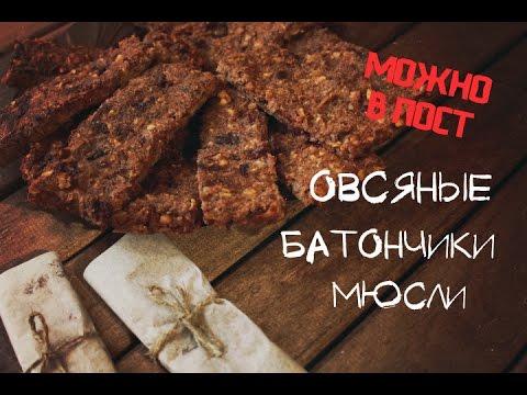 Купить Функциональное питание. Артлайф-Москва. Цена