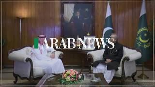 We've had a very long friendship with Saudi Arabia, says Pakistan's president