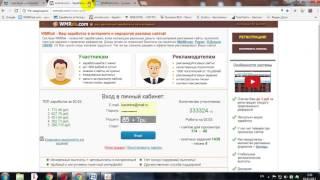 Биткоин. REDEX. Как быстро заработать 2 300 000 рублей.