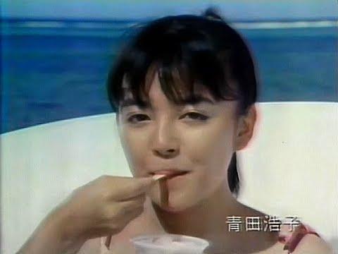★なつかCM★グリコ  フロート(1984年)