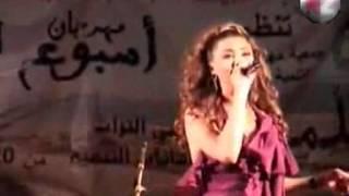 نوال الزغبي - (Nawal Al Zoghbi - Leeh Moshta2alak (Maroc 2009