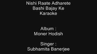 Nishi Raate Adharete Bashi Bajay Ke - Karaoke - Subhamita Banerjee - Moner Hodish