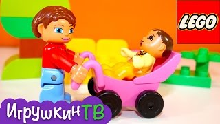 Конструктор Лего Дупло игрушка Мама и Малыш