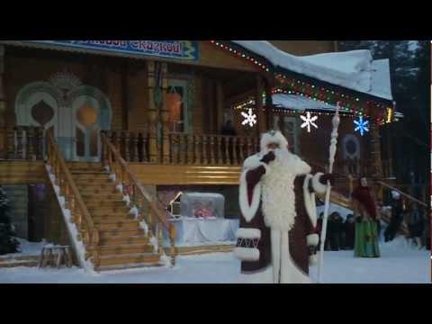 Новогодние туры по России: Великий Устюг: В гостях у Деда Мороза