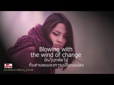 เพลงสากลแปลไทย Wind Of Change - Scorpions (Lyrics & Thai subtitle)