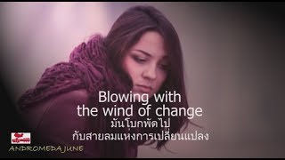 Baixar เพลงสากลแปลไทย Wind Of Change - Scorpions (Lyrics & Thai subtitle)