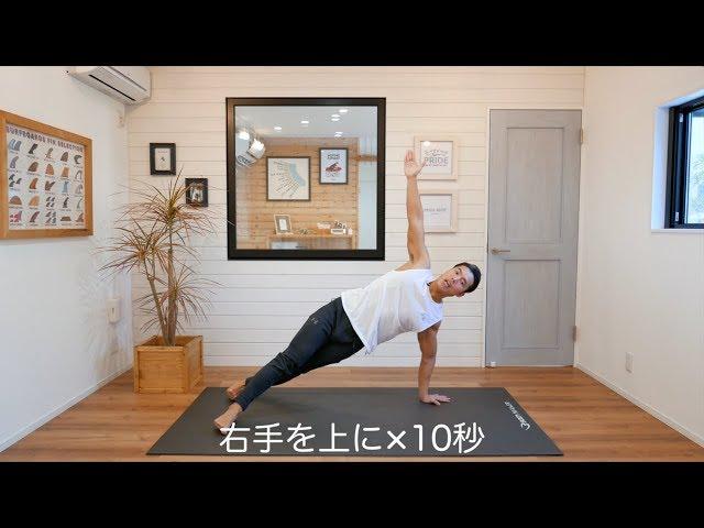 PRIDE BODY【EVOLVE】自宅で出来る10分トレーニング
