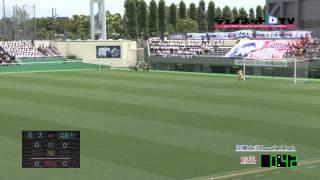 関東大学サッカートーナメント2015 3位決定戦、法政大学vs流通経済大学