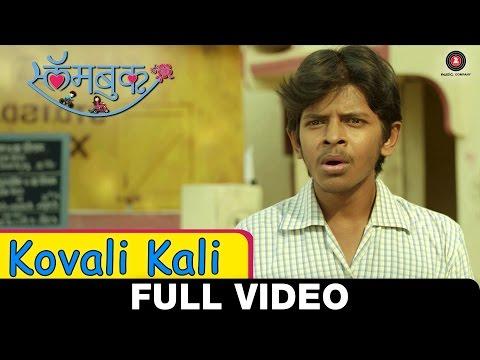 Kovali Kali | Slambook | Shruti Marathe, Shantanu Rangnekar, Ritika Shotri & Supriya Pathare