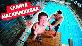 видео Прыжки (allegro)