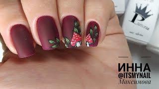 ❤ ОСЕННИЙ маникюр 2018 ❤ МУХОМОР на ногтях ❤ Дизайн ногтей гель лаком ❤