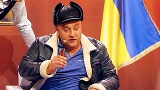 День Конституции Украины 2021 - поздравление от Дизель Шоу   Приколы 2021