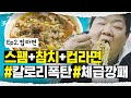 Yoo Min-sang's