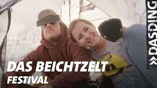 Gambar cover BEICHTZELT: Festivalbesucher beichten peinliche Momente! | DASDING