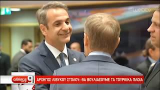 <span class='as_h2'><a href='https://webtv.eklogika.gr/ston-oie-oi-dyo-epistoles-synedriase-to-ethniko-symvoylio-exoterikis-politikis-10-12-2019-ert' target='_blank' title='Στον ΟΗΕ οι δύο επιστολές – Συνεδρίασε το Εθνικό Συμβούλιο Εξωτερικής Πολιτικής | 10/12/2019 | ΕΡΤ'>Στον ΟΗΕ οι δύο επιστολές – Συνεδρίασε το Εθνικό Συμβούλιο Εξωτερικής Πολιτικής | 10/12/2019 | ΕΡΤ</a></span>