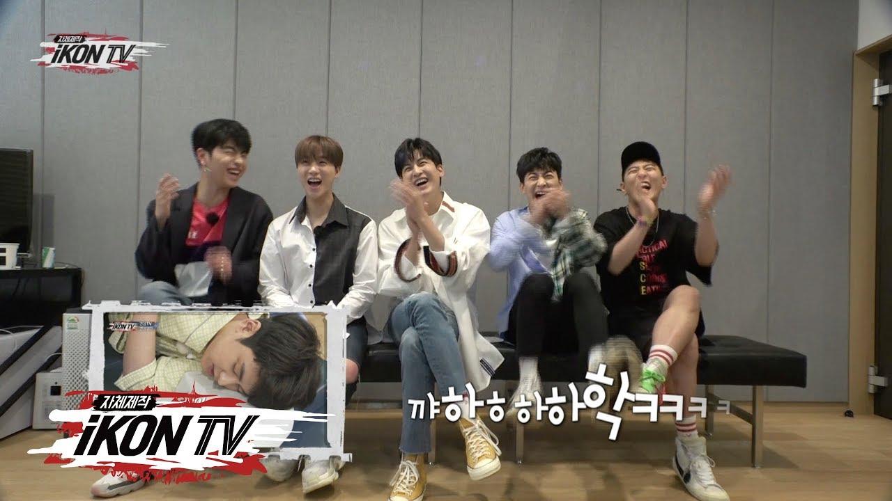 Download iKON - '자체제작 iKON TV' EP.6 REACTION
