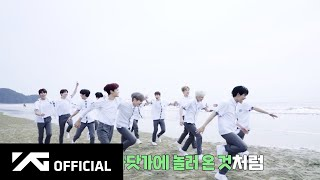 TREASURE - [T.M.I] EP.13 '사랑해 (I LOVE YOU)' M/V Behind The Scenes