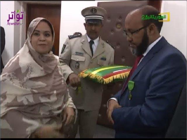 توشيح عدد من الموظفين في وزارة العدل ومفوضية الأمن الغذائي - قناة الموريتانية