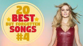 ТОП 20 ПОПУЛЯРНЫХ, НО ЗАБЫТЫХ ПЕСЕН #4 | BEST, BUT FORGOTTEN SONGS! | Июль 2018