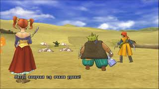Кач #7 (Dragon Quest VIII: Journey of the Cursed King RUS)