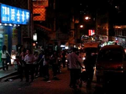 Shenzhen (Nanshan District) street scene
