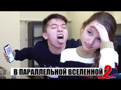 ЛИЗА АНОХИНА |