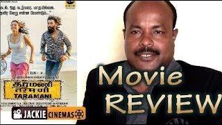 Taramani Tamil Movie  Review By jackiesekar  | Andrea Jeremiah, Vasanth Ravi | Ram