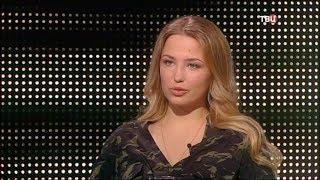 Аглая Шиловская. Жена. История любви
