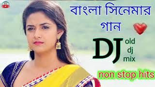 Bengali MP3 top DJ song, non stop Bangla dj, non stop Bengali DJ nonstop song