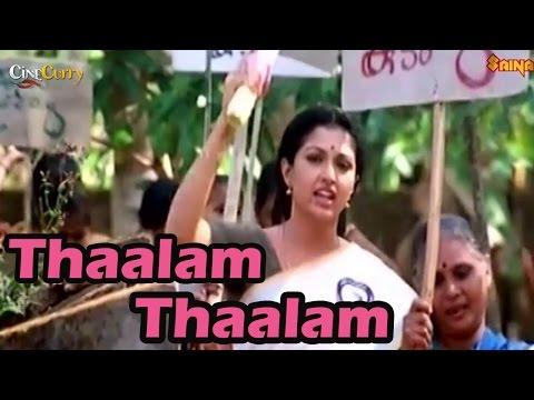 Thaalam Thaalam   Varum Varunnu Vannu  Malayalam Movie