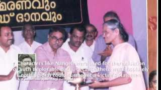 Yajnam  ( യജ്ഞം )  - A docu - fiction on novel Yajnam written by K B Sreedevi