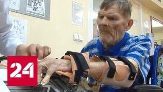 Роботы помогают медикам Бурятии лечить пациентов - Россия 24