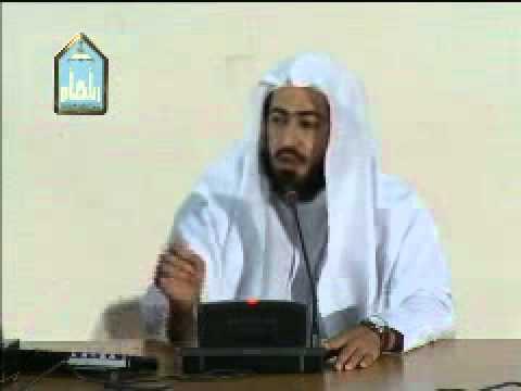 الدورة التأهيلية جامعة الإمام أصول فقه محاضرة 1/1