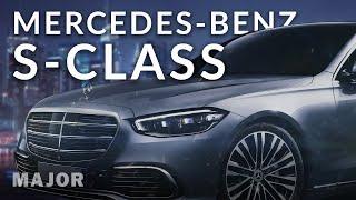 Mercedes-Benz S-Класс W223 пора мечтать! ПОДРОБНО О ГЛАВНОМ