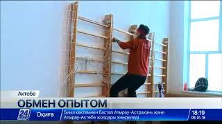 Тхэквондисты из Казахстана, России и Таджикистана собрались на учебно-тренировочные сборы