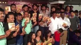 GAJAPADE |  Audio Release by Kiccha Sudeep |  Harsha (Rajahuli)