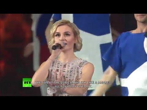 Здесь вы можете послушать онлайн Полина Гагарина - Небо и...