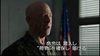 ムビコレのチャンネル登録はこちら▷▷http://goo.gl/ruQ5N7 陸・海・空と...