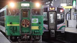 快速 風っこストーブ列車女川号 仙台駅 回送